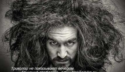 Триколор не показывает вечером. Решаем проблему вместе с NskTarelka.ru