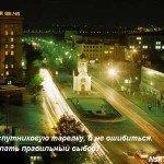 Купить спутниковую тарелку в Новосибирске и не ошибиться. Как сделать правильный выбор?