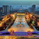 Азербайджан ТВ — доступные азербайджанские спутниковые каналы в Новосибирске