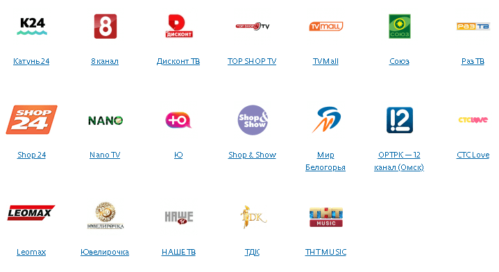 fta каналы пакет Премьер