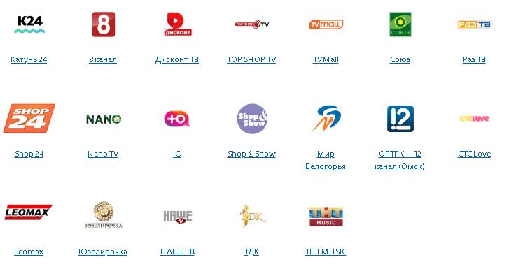 FTA каналы Лидер