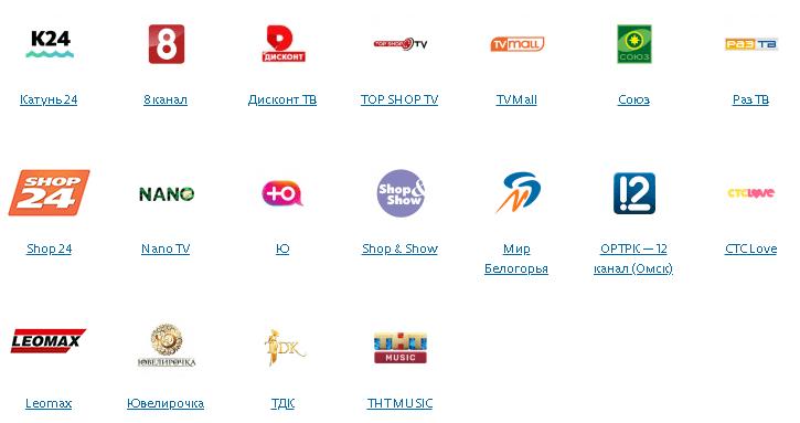 Пионер телеканалы в свободном доступе