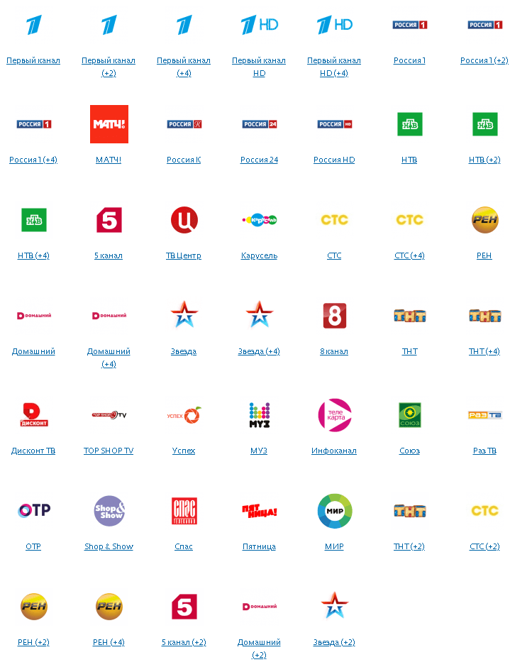 Мастер общероссийские каналы
