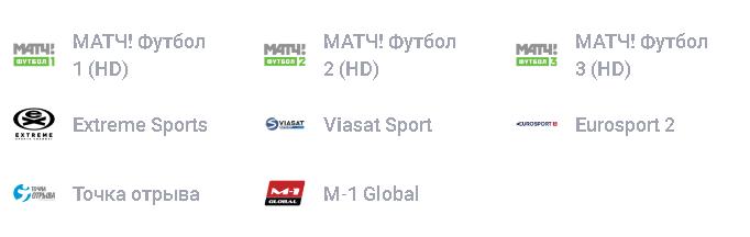 Спорт Плюс пакет НТВ Плюс Восток