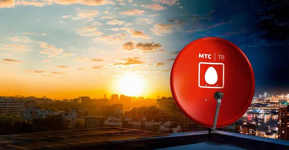 Спутниковое ТВ МТС купить в Новосибирске