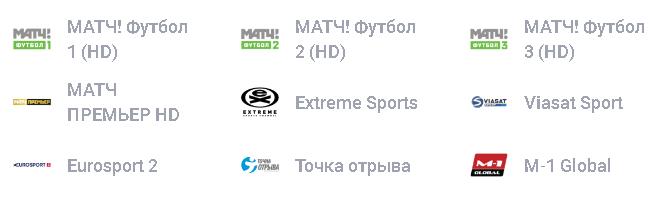 Пакет Суперспорт НТВ Плюс Восток