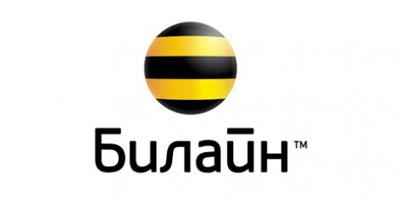 Логотип beeline